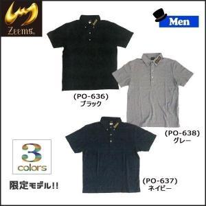 野球 ウェア 一般用 メンズ ジームス Zeems ドライ カノコ ハイブリット ボタンダウンポロシャツ 半袖 p10|move
