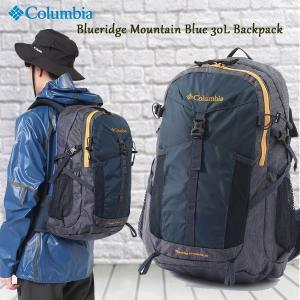 コロンビア Clumbia ブルーリッジマウンテンブルー   BlueridgeMountainBLUE30LBackpack (Columbia_2018SS)pu|move