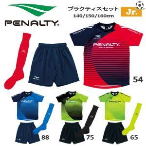 サッカー ジュニア ウェア ペナルティー PENALTY プラクティスセット プラシャツ+プラパン+ソックス|move