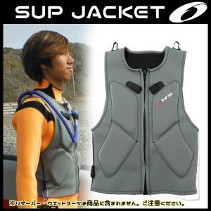 スタンドアップパドル専用 ジャケット オンズ ON'S SUP ジャケット 浮力体|move