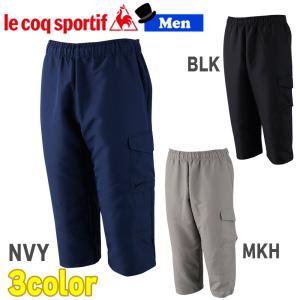 トレーニングウェア スポーツカジュアル ルコックスポルティフ le coq sportif 3/4パンツ メンズ 一般 move