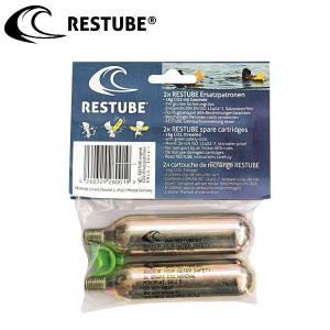 レスチューブ RESTUBE スペアカートリッジ CO2 CARTRIDGE 16g×2本 move