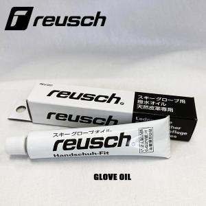 reusch ロイッシュ GLOVE OIL グローブオイル スキー用防水オイル|move