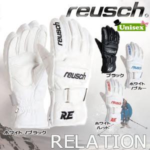 グローブ スキーグローブ reusch(ロイッシュ) RELATION ユニセックス|move