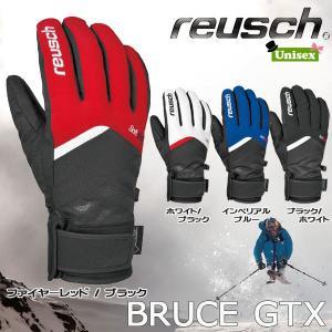reusch【ロイッシュ】BRUCE GTX スキーグローブ ユニセックス|move