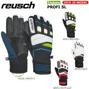 スキー グローブ 17-18 メンズ reusch 【ロイッシュ】 PROFI SL<br>|move