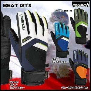 スキー グローブ 17-18 メンズ reusch 【ロイッシュ】 BEAT GTX<br>|move