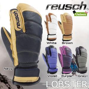 reusch【ロイッシュ】LOBSTER スキーグローブ ユニセックス|move