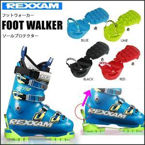 スキーブーツ保護 擦れ防止 REXXAM レグザム FOOTWALKER フットウォーカー|move