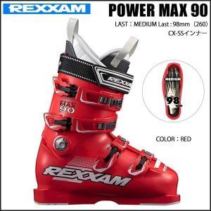 スキー スキーブーツ 靴 17-18 REXXAM レグザム POWERMAX 90 マックス|move