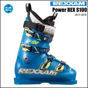 スキー スキーブーツ 靴 17-18 REXXAM レグザム Power REX S100|move