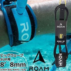 ROAM ローム LEASH BIG WAVE / SUP 8' 8mm BLACK  ビッグウェーブ・SUP用  リーシュコード サーフィン パワーコード move