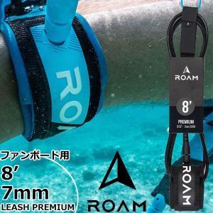 ROAM ローム LEASH PREMIUM 8' 7mm BLACK  レギュラー リーシュコード サーフィン ファンボード用 パワーコード move