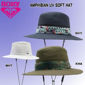 サーフハット 日よけ 帽子 18SS ROXY【ロキシー】AMPHIBIAN UV SOFT HAT|move