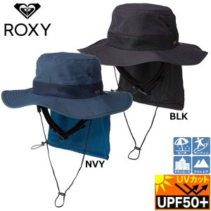 サーフハット レディース 19ROXY ロキシー UV WATER HAT UPF50+ UVカット あすつく|move