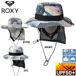 サーフハット レディース 19ROXY ロキシー UV WATER HAT PRT UPF50+ UVカット あすつく|move