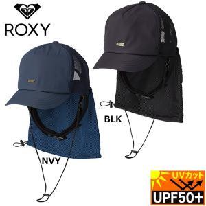 サーフハット レディース 19ROXY ロキシー UV WATER MESH CAP UPF50+ サーフキャップ UVカット あすつく|move
