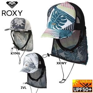 サーフハット レディース 19ROXY ロキシー UV WATER MESH CAP PR UPF50+ サーフキャップ UVカット あすつく|move