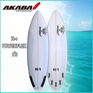 AKABA(アカバ) H-1 POWERFLEX 5'9 サーフテック PU/EPSコンポジットモデル|move