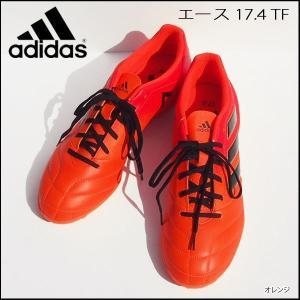 サッカー トレーニングシューズ アディダス adidas エース 17.4 TF トレシュー|move