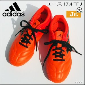 ジュニア サッカー トレーニングシューズ アディダス adidas エース 17.4 TF J 子供用 トレシュー|move