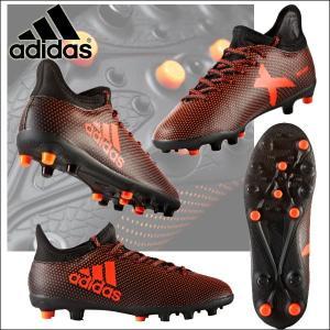 ジュニア サッカー スパイク アディダス adidas エックス 17.3-ジャパン HG J 子ども用 サッカー シューズ|move