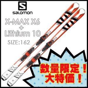 スキー+ビンディングセット スキー SALOMON サロモン X-MAX X6 + E Lithium 10|move