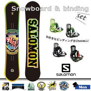 スノーボード ビンディング メンズ 2点セット SALOMON(サロモン THE FACTOR  ≪SALOMON_set≫