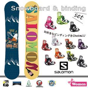 スノーボード ビンディング レディース 2点セット SALOMON(サロモン HGO  ≪SALOMON_set≫