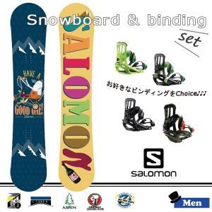 スノーボード ビンディング メンズ 2点セット SALOMON(サロモン) HGO  ≪SALOMON_set≫