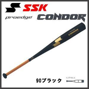 野球 SSK エスエスケイ 一般用硬式金属バット プロエッジ コンドル 83cm 84cm 900g以上 ブラック move