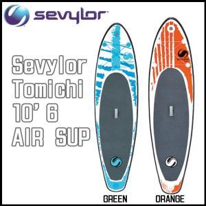 2016 セビラー トミチ Sevylor Tomichi 10'6 AIR SUP インフレータブル オールラウンド|move