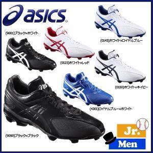 SALE 野球 スパイク 一般用 ジュニア用 アシックスベースボール asics スターシャイン ウレタンポイントスパイク|move
