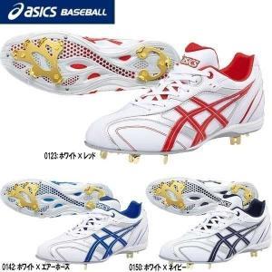 野球 asics baseball アシックスベースボール ウレタンソールスパイク スピードラスター LT|move