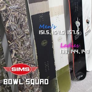 スノーボード 板 18-19 SIMS SNOWBOARDS シムス BOWL SQUAD ボウルスカッド|move
