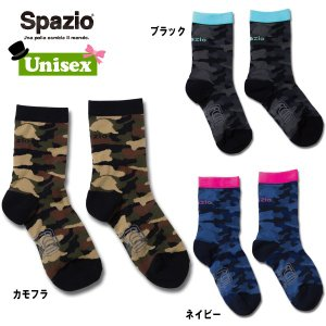 スパッジオ Spazio CAMO short sox(22-24)|move
