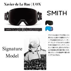 スノーボード ゴーグル 17-18 SMITH スミス I/OX XAVIER AC CHROMAPOP SUN BLACK アジアンフィット ASIAN FIT|move