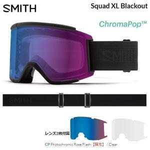 スノーボード スキー ゴーグル ハイコントラストレンズ 19-20 SMITH スミス SQUAD ...