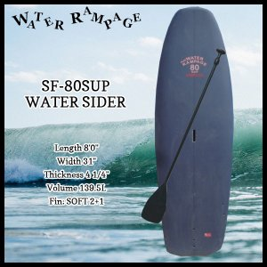WATER RAMPAGE(ウォーターランページ) 8'0 SF-80SUP WATER SIDER ソフトフィン(2+1)/パドル付き スタンドアップパドルボード|move