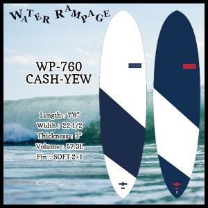 ソフトボード ウォーターランページ ファンボード 7'6 WATER RAMPAGE 7'6 WP-760(Cash-Yew) ソフトフィン(2+1)付き サーフィン スポンジボード個人宅送料無料 move