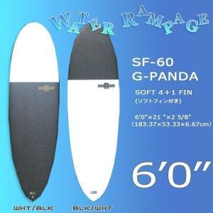ソフトボード WATER RAMPAGE(ウォーターランページ)  SF-60 G-PANDA 6'0  ソフトフィン(QUAD)+1付き ショートボード|move