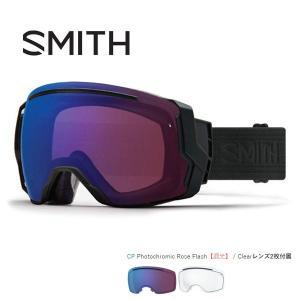 スノーボード ゴーグル ハイコントラスト 18-19 SMITH スミス I/O7 アイオーセブン BLACKOUT  CHROMAPOP PHOTOCHROMIC ROSE FLASH CLEAR|move