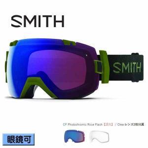 スノーボード ゴーグル ハイコントラスト 18-19 SMITH スミス I/OX アイオーエックス MOSS SURPLUS 眼鏡対応可 CHROMAPOP PHOTOCHROMIC ROSE FLASH CLEAR|move