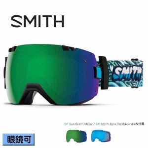 スノーボード ゴーグル 18-19 SMITH スミス I/OX アイオーエックス TALL BOY 眼鏡対応可 CHROMAPOP SUN GREEN MIRROR CHROMAPOP STORM ROSE FLASH|move