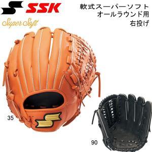 野球 グローブ グラブ 一般軟式用 エスエスケイ SSK スーパーソフト オールラウンド 右投げ用 7S|move