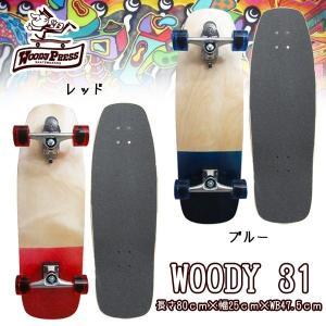 WOODY PRESS ウッディプレス スケートボード WOODY 31インチ スラスター2&ABEC7ベアリング搭載|move