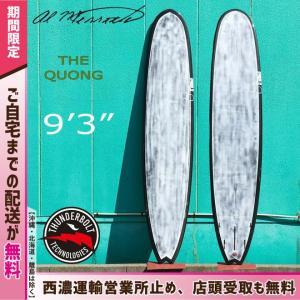 THUNDERBOLT(サンダーボルト) アルメリック THE QUONG 9'3 ブラッシュドフルカーボン トンビ製 tonbi サーフボード個人宅送料無料|move