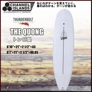 正規品 THUNDERBOLT(サンダーボルト) CHANNEL ISLAND アルメリック THE QUONG XEION CARBON WHITE クオング トンビ製 old-al move