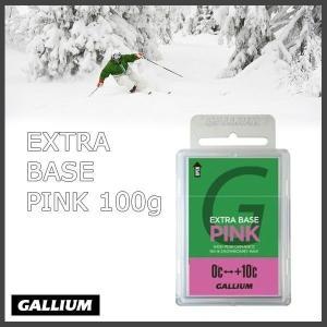 GALLIUM EXTRA BASE PINK(100g) ガリウム チューンナップ用品|move