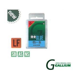 GALLIUM LF滑走BLUEWAX 50g ガリウム チューンナップ用品|move